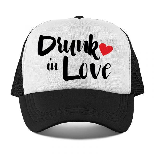 sapca drunk in love